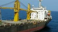 گشت زنی بالگرد ناشناس در اطراف کشتی ایرانی