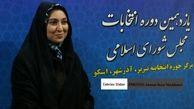 انتقاد یک نماینده مجلس از چادر پوشیدن مردان!