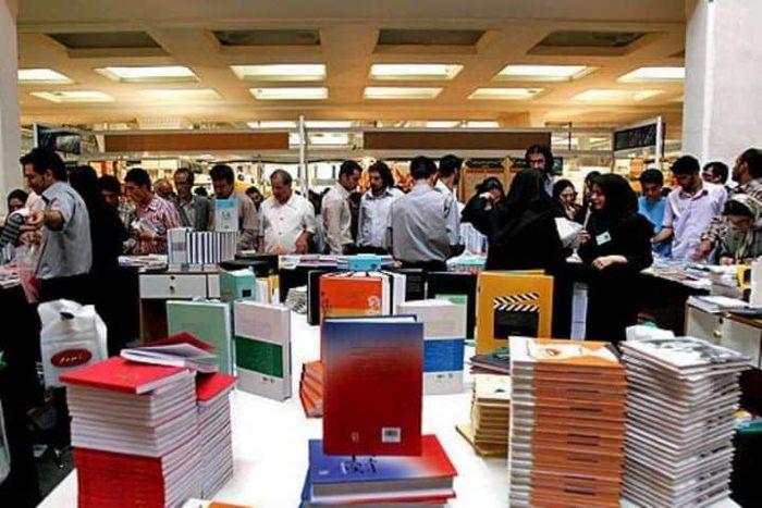 جزییات جدید از برگزاری نمایشگاه کتاب تهران
