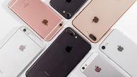 قیمت گوشی های اپل (۹۹/۱۰/۲۸)