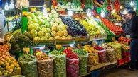 قیمت روز تره بار و صیفی جات در بازار (۹۹/۱۱/۰۶) + جدول