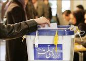 ویژه برنامه انتخاباتی « بهار رای اولیها» پخش خواهد شد