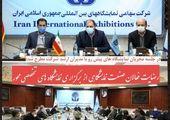 تقدیر وزیر صمت از حسن زمانی و همکاران نمایشگاههای بینالمللی ایران