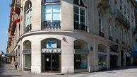 پول اجاره دفتر ایران ایر  در فرانسه چقدر است؟