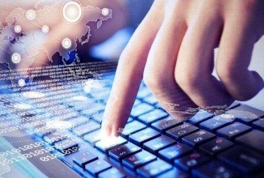 چطور ۷ گیگ اینترنت رایگان انتخاباتی بگیریم؟ + آدرس سایت