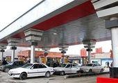 سهمیه بنزین نوروزی واریز میشود؟