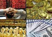 قیمت دلار تحت تاثیر چه عواملی است؟