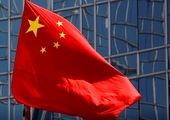امریکا و چین بالاخره توافق کردند