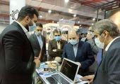درخشش ایران در نمایشگاه بینالمللی کتاب پکن
