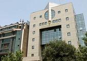 جزئیات اقامت در ایران با سرمایه گذاری در بورس