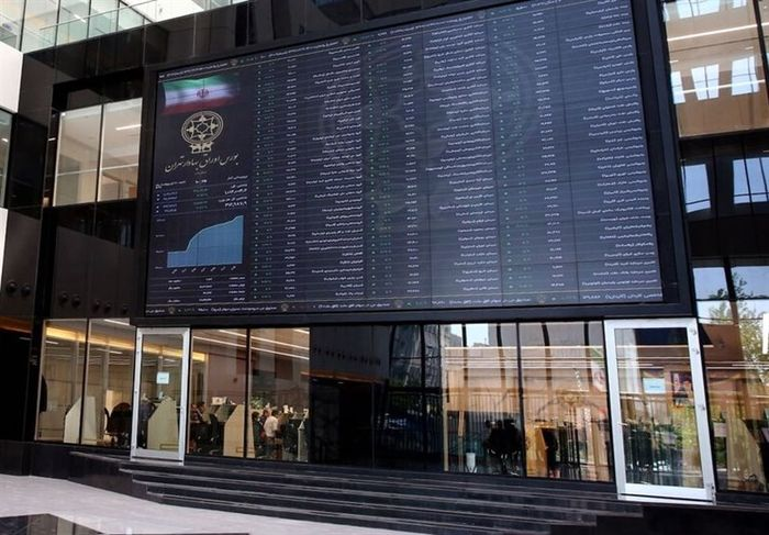 صفر تا صد خرید سهام در بورس
