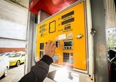 سهمیه نوروزی بنزین به کجا رسید؟