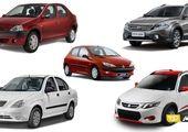 دلایل نابسامانی بازار خودرو + فیلم