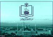 فرزندان امام خمینی در چه ساعاتی از روز متولد شدند؟ + عکس