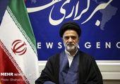 معادن ایران در چنگ اجنبی ها