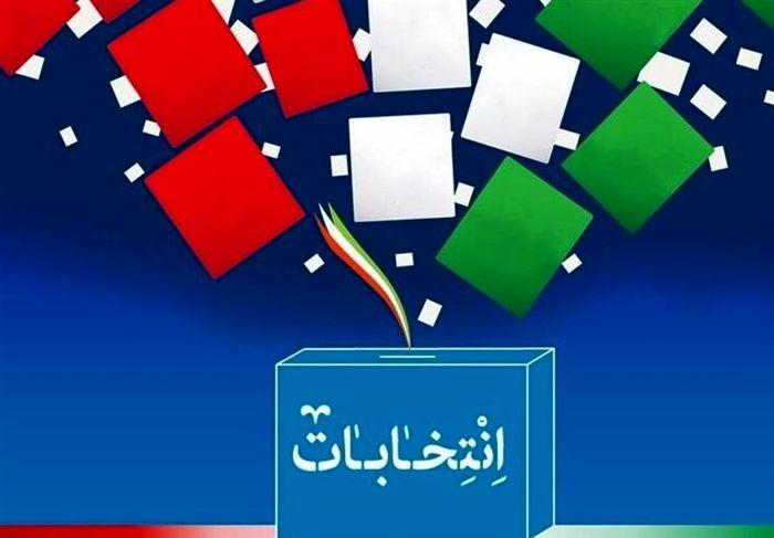 تلاش وزارت کشور برای برگزاری انتخاباتی امن