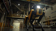 سگ رباتیک در خودروسازی کیا شغل پیدا می کند!