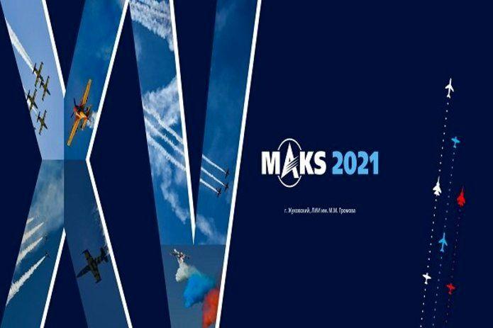 حضور توانمند ایران در نمایشگاه ماکس ۲۰۲۱
