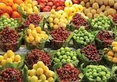 قیمت روز میوه و تره بار در بازار (۱۴۰۰/۵/۲۶) + جدول