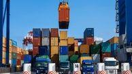 اقدامی رو به جلو برای تجارت خارجی کشور
