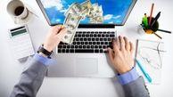 صاحبان کسب و کارهای اینترنتی بخوانند!