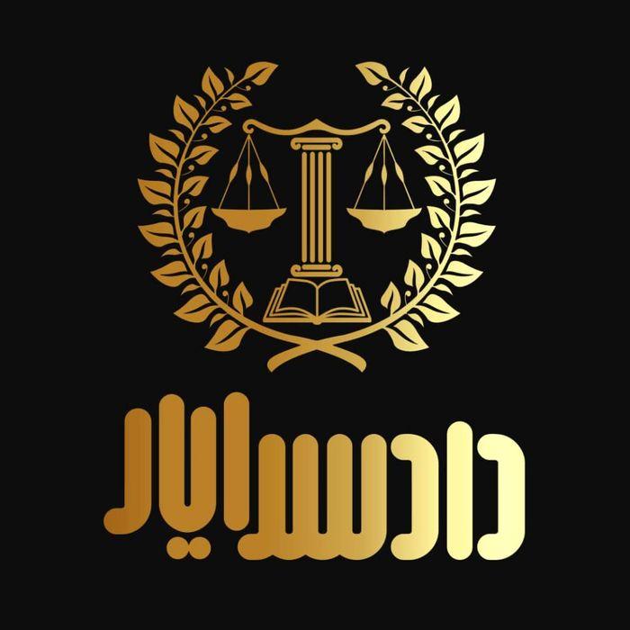 ویژگی های وکیل در شیراز
