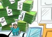 رئیسی:نظام حقوق و دستمزد باید یکپارچه شود