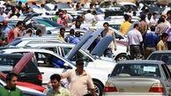 هشدار جدی کارشناسان به خریداران خودرو