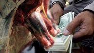 دام ایران، ارزان برای کشورهای همسایه