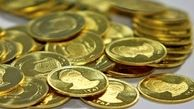 آخرین قیمت سکه در بازار (۹۹/۰۵/۰۴)