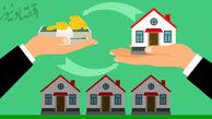 فوری / خبر مهم در مورد افزایش وام اجاره مسکن