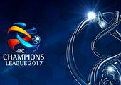 قوانین جدید و عجیب لیگ قهرمانان آسیا