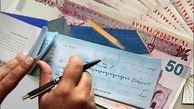 با هر کارت بانکی میتوان چکهای جدید را ثبت کرد