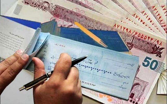 سامانه صیاد تنها مسیر صدور چکهای تضمین شده توسط بانکها