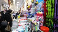 تصاویر/ بازی قیمت ها در هزارتوی بازار نوشت افزار