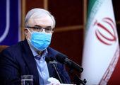 آسیب های خطوط مترو به قنات های تهران