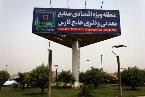 نقش منطقه ویژه خلیج فارس در توسعه صادرات غیرنفتی