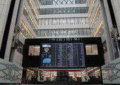 پیش بینی بورس در هفته جاری/ بازار سرمایه در روزهای سرنوشت ساز و تاریخی