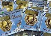 آخرین قیمت سکه در بازار (۱۴۰۰/۱/۲۴)
