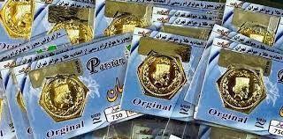 قیمت روز سکه پارسیان + جدول