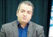 دستور وزیر خارجه آمریکا برای آماده سازی تیم مذاکره با ایران