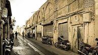 تأمین مالی حلقه مفقوده نوسازی بافتهای فرسوده تهران