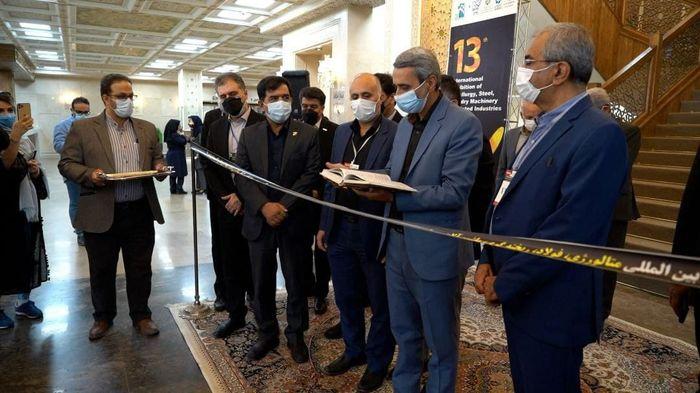 تصاویر /افتتاح سیزدهمین نمایشگاه بینالمللی متالورژی
