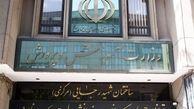 بازار داغ از انتصابات در وزارت آموزش و پرورش