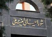 واکنش آمریکا به تمدید توافق ایران و آژانس