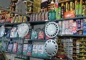 نظر وزیر صمت درباره قیمتهای دستوری خودرو