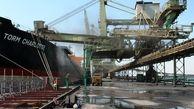 نقش ویژه منطقه خلیج فارس در صنایع فلزی
