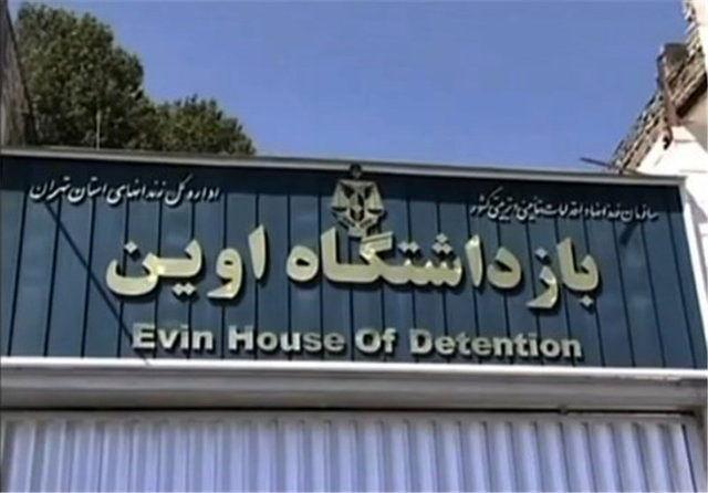 فیلم های زندان اوین کار دست ماموران داد