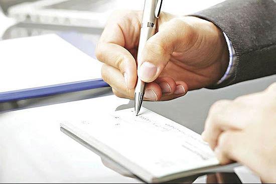 چهار فاکتور در اعتبارسنجی چک