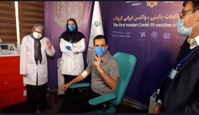 سومین کاندید هم واکسن ایرانی کرونا را تزریق کرد